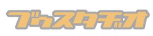 boosta_logo